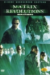 [DVD] Matrix Revolutions (Region-3 / 2 DVD Set)