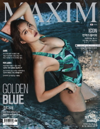 [K-Magazine] Maxim South Korea