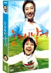 Meet Mr. Daddy (Region-3 / 2 DVD Set)
