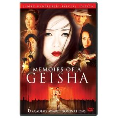 [DVD] Memoirs of a Geisha (Region-3 / 2 DVD Set)