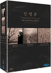 Min Byung Hoon Trilogy (Region-3 / 3 DVD Set)