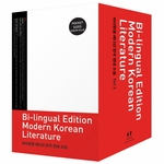 Modern Korean Fiction Bilingual Edition 2 (15-Volume Set)