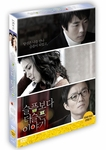 More Than Blue (Region-3 / 2 DVD Set)