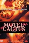 Motel Cactus (Region-All)