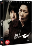 Mother: Limited Edition (Region-3 / 2 DVD Set)