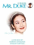 Mr. Duke: MBC TV Drama (Region-1 / 6 DVD Set)
