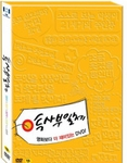 My Boss, My Hero 2: LE (Region-3 / 2 DVD Set)