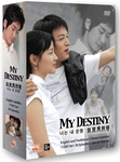 My Destiny: Chinese-Korean TV Drama (Region-1 / 7 DVD Set)