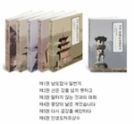 My Exploration of Korean Cultural Heritage (Revised Edition; 6-Volume Set)