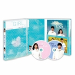 My Girl and I (Region-3 / 2 DVD Set)