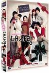 My Love (Region-3 / 2 DVD Set)