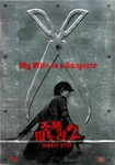 My Wife Is A Gangster 2 (Region-3 / 2 DVD Set)