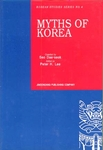 Myths of Korea