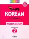 New GANADA Korean for Foreigners - Intermediate 2 (Workbook)