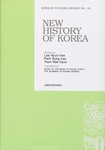 New History of Korea: Korean Studies Series No. 30