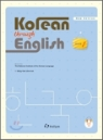 New Korean Through English Vol.1 (Book + MP3 CD)