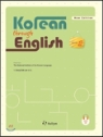 New Korean Through English Vol.2 (Book + MP3 CD)