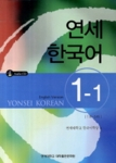 New YONSEI Korean 1-1 (English Version)