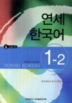 New YONSEI Korean 1-2 (English Version)