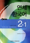New YONSEI Korean 2-1 (English Version)