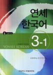 New YONSEI Korean 3-1 (English Version)