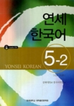 New YONSEI Korean 5-2