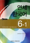 New YONSEI Korean 6-1