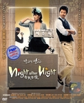 Night after Night: MBC TV Drama (Region-All / 4 DVD Set)
