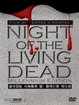 [DVD] Night of The Living Dead: Millennium Edition (Region 3)