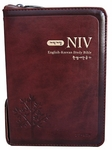 NIV English-Korean Study Bible & New Hymnal (Small, Brown)