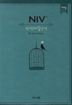 NIV Korean English Study Bible & Hymn (Small, Green)