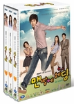 No Limit: MBC TV Drama (Region-1,3 / 6 DVD Set)