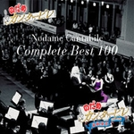 Nodame Cantabile Complete Best 100 (4CD) [Soundtrack]