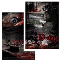 One Day Suddenly: Collection of 4 Horror Stories (Region-3 / 4 DVD Set)