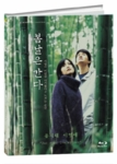 One Fine Spring Day (Region-A) [Blu-ray]
