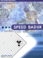 Oro Speed Baduk for Beginners (3-Volume Set)