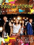 Over the Rainbow: MBC TV Drama (Region-1 / 6 DVD Set)