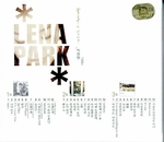 [CD] Park Junghyun - Immortal Masterpieces (3CD Best Album)
