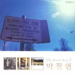 [CD] Park Junghyun - The Romantic Story of Park Junghyun (Best Album)