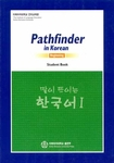 Pathfinder in Korean 1 (Set: Student Book + Workbook + CD)