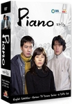 Piano: SBS TV Drama (Region-1 / 6 DVD Set)
