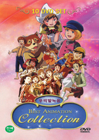 [DVD] Planet Best Japan Animation Collection (10 disc)-10 DVD discs in a box