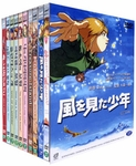 Planet Japanimation 10 Feature Collection (Region-3 / 10 DVD Set)