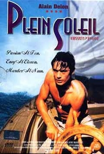 [DVD] Plein Soleil (aka: Purple Noon / Region-3)