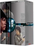 [DVD] Police Story Trilogy: Digitally Remastered Version (Region-3 / 3 Disc Box Set)