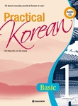 Practical Korean 1 - Basic (w/ Workbook + CD)