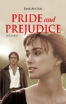 Pride and Prejudice (Eng-Kor)
