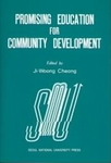 Promising Education for Community Development