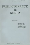Public Finance in Korea