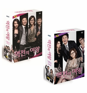 Queen of Reversal: MBC TV Drama (Region-3 / 2-Volume 12-DVD Set)